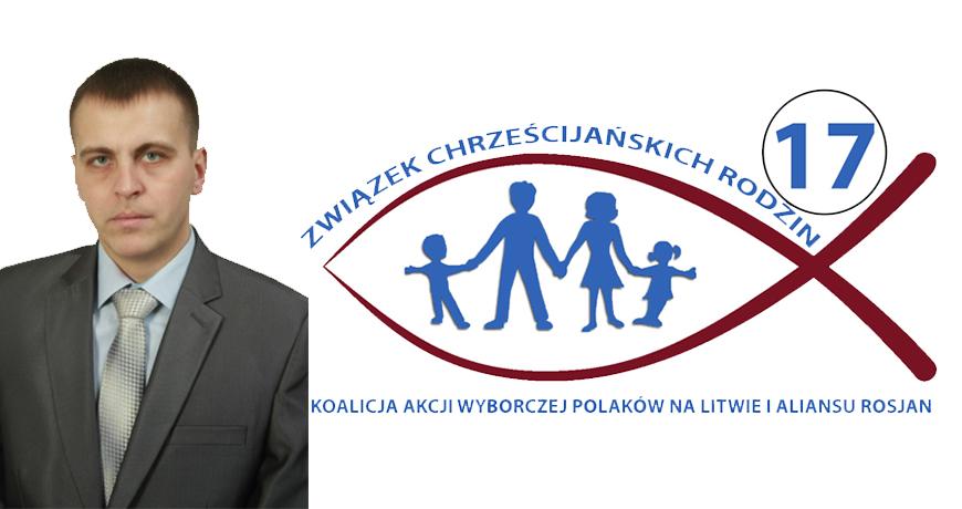 SepliakovSlider