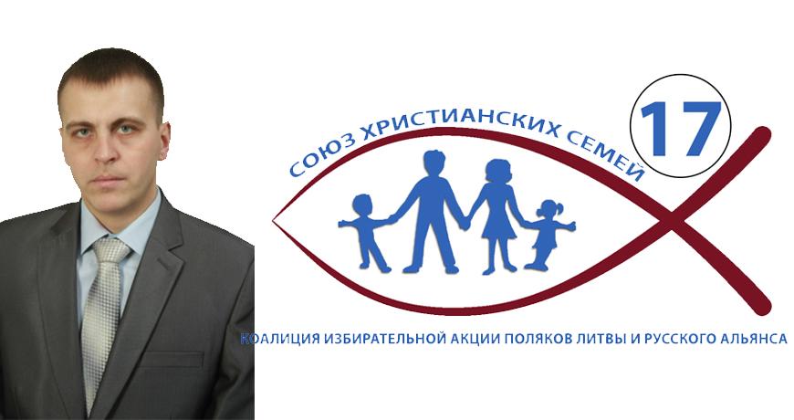 SepliakovSliderRU
