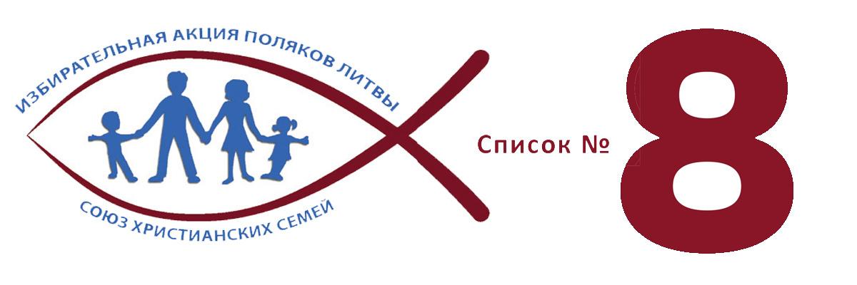 LogoALT